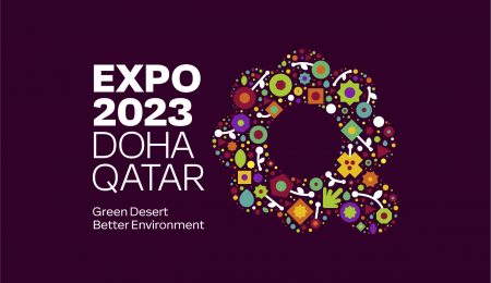 Doha Horticulture Expo 2023